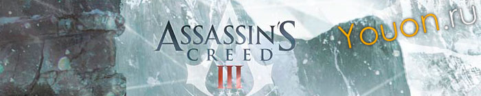 assassins creed 3 1