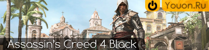 ac4-black-flag-1
