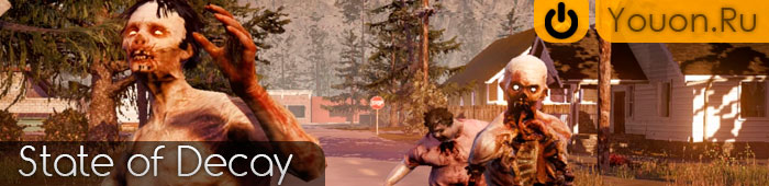saves state of decay