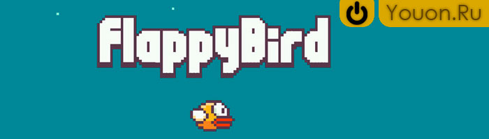 news-flappy-bird
