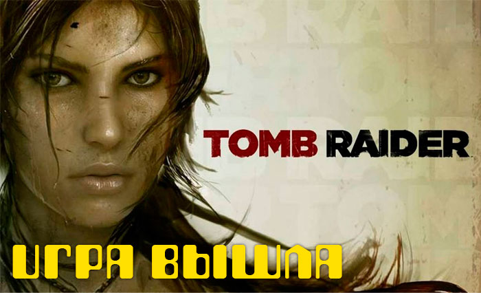 tomb-raider-2013-gaming